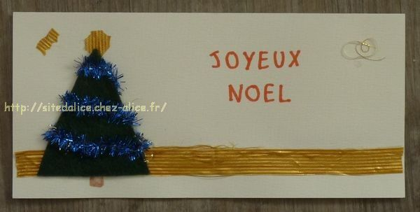 http://paysalice.free.fr//Albums/brico/Cartes/carte%20sapin%20hop%20jour.jpg